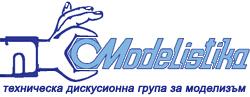 MODELISTIKA - Технически Форум за Моделизъм